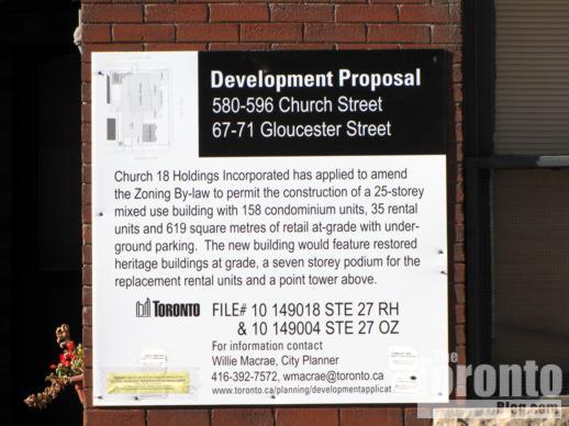580 Church Street condo development proposal sign