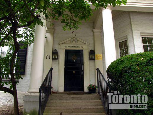 81 Wellesley Street East Toronto