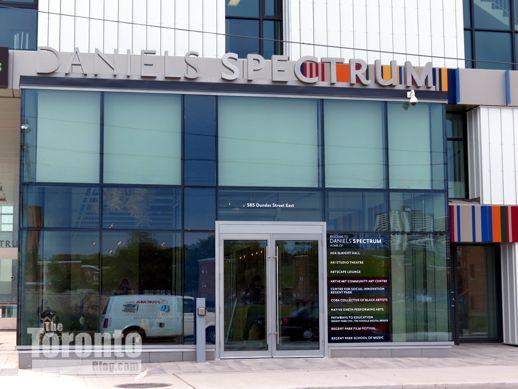 Daniels Spectrum entrance