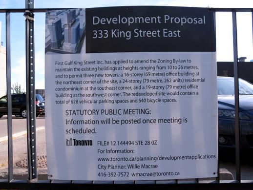 333 King Street East Toronto development proposal sign